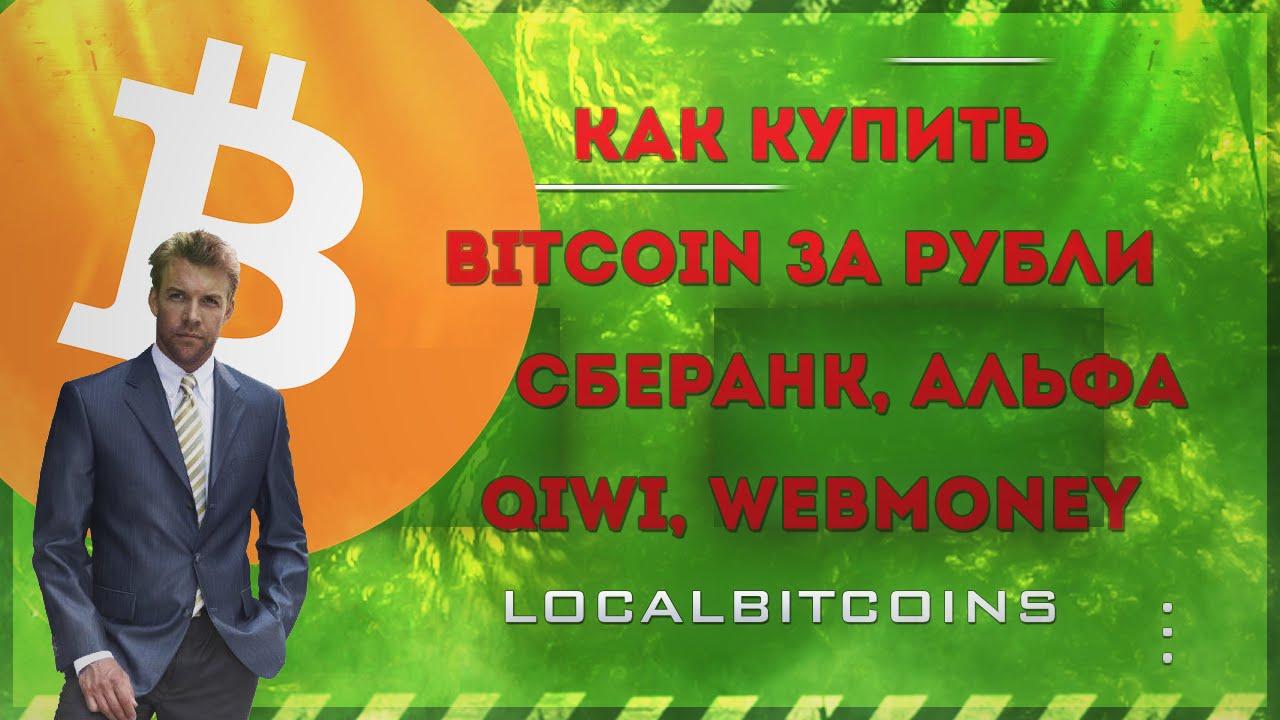 Kaip užsidirbti bitkoinų internete, Kaip galiu uždirbti bitcoin internete, sausio 25 d.