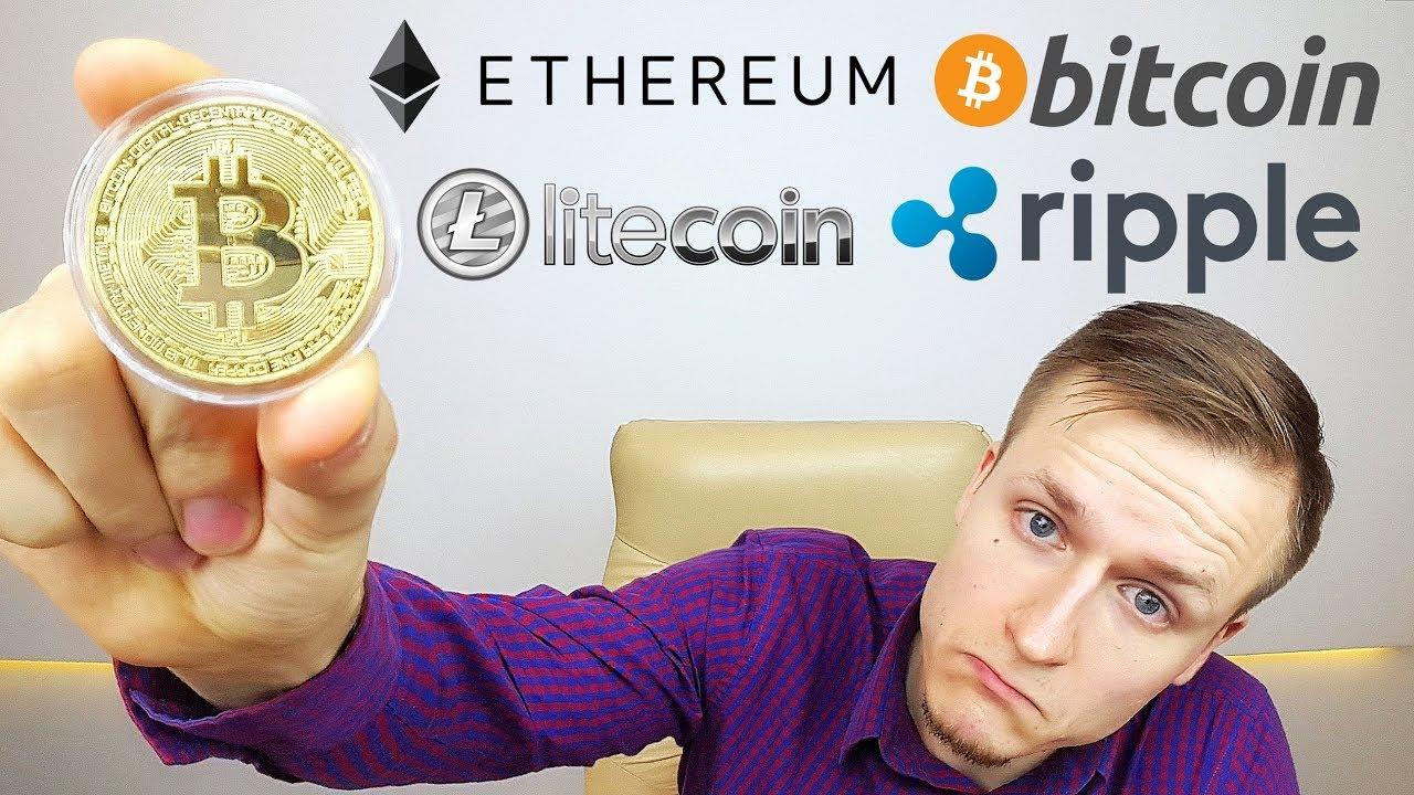 bitkoinai kaip tai veikia išmokti prekybos platformose pagrindų