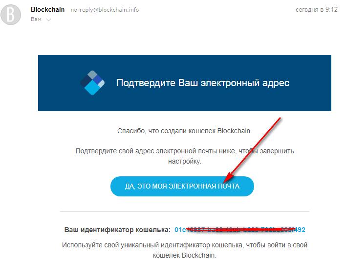 Kaip rasti savo bitcoin piniginę el. paštu, REGISTRACIJA Į MOKYMUS