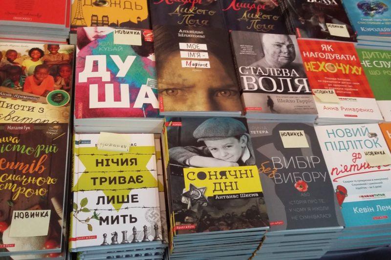 literatūros prekyba
