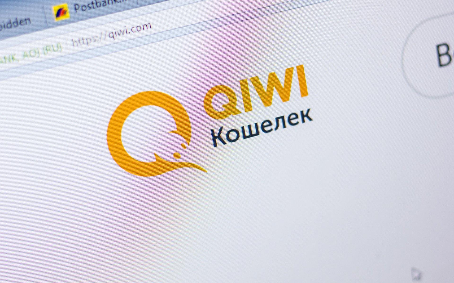 investuok į bitkoinus qiwi